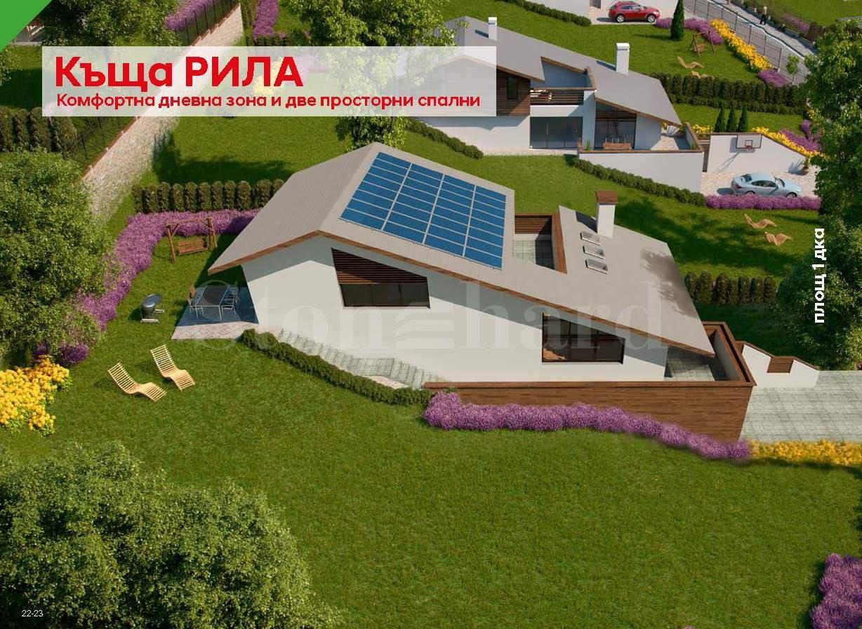 House near Sofia & mountain at the price of apartment2 - Stonehard